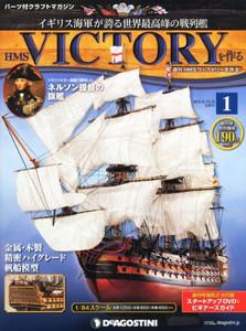 Hms_victory_2